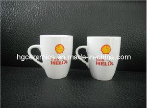 Marrow Mug, Promotional Mug, Marrow White Mug pictures & photos