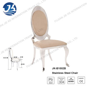 304 Stainless Steel Dining Chair with PU Leather for Home or Hotel pictures & photos