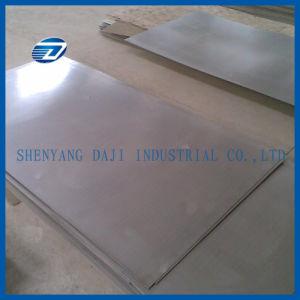 Gr1 Titanium Plate for Skull Plate/Titanium Plate