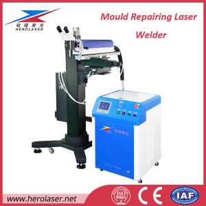 High Precision 400W Crane Type Spot Laser Welding Machine for Repairing Breakage/ Damage Seal Injection/ Die Casting/ Stamping Mould pictures & photos