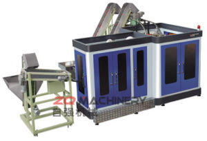 Automatic Pet Handled Bottle Manufacturing Machine pictures & photos