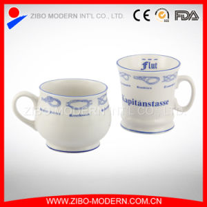 Wholesale Special Shape Mug with Printing and Rim  pictures & photos