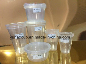 Disposable Plastic Cup for Hot Drinks pictures & photos