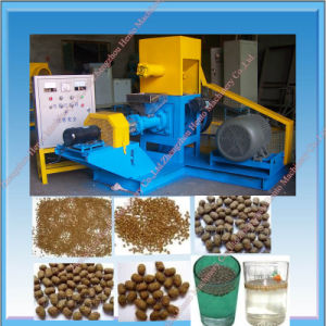 2017 Cheapest Floating Fish Food Machine pictures & photos