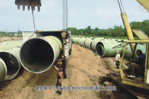 Big Diameter Fiberglass Pipe Bend (4 Meters) pictures & photos