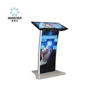 1 Year Warranty LCD Digital Advertising Screens Photo Booth Portable pictures & photos