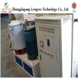 Plastic Testing Mixer, PVC Powder Test Mixer, Plastic PVC Powder Mixing Unit, PVC Lab High Speed Mixer pictures & photos