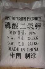 Mono-Potassium Phosphate MKP 98% for Agriculture Grade pictures & photos