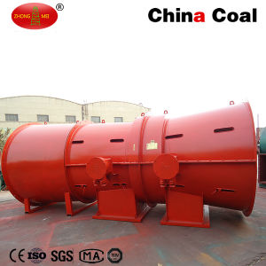 Dk Series Mining Industrial Central Blower Axial Flow Ventilation Fan pictures & photos