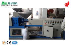 PP PE PS PA PC ABS Hard Scrap Plastic Pelletizer Machine pictures & photos