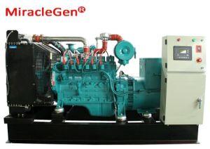 Biogas Generator Set 60kw