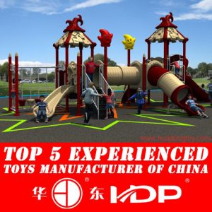 New Design for 20-35 Kids Outdoor Kids Playground Equipment Plastic Rotational Mold Plastic Playground pictures & photos