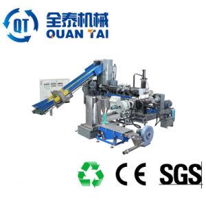 Double Stage Plastic Pellet Production Line/ Granulation Machine/ Pelletizer pictures & photos