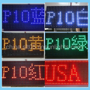 Whosales P10 Single Red Semi-Outdoor LED Displays pictures & photos