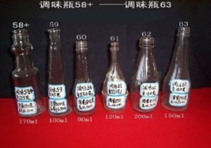 90-200ml Different Size Glass Sesame Oil Bottle pictures & photos