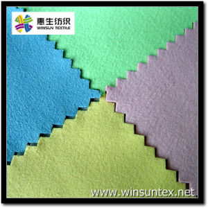 Microfiber Glasses Fabric 15cm*18cm