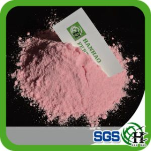 China Supplier Water Soluable NPK Fertilizer 15-15-15 pictures & photos