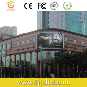 High Quanlity High Brightness P10 Full Color Outdoor LED Display pictures & photos