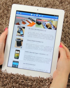 9.7 Inch OS A5X Dual Core 3G Wholesale Tablet PC pictures & photos