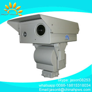 PTZ Infrared Laser Day Night Camera pictures & photos