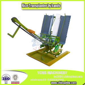 New Type Hand Rice Translanter Manural Paddy Transplanter pictures & photos