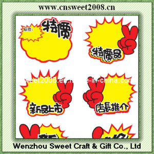 Removable Waterproof Adhesive Sticker pictures & photos