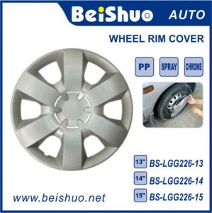 Durable Car Wheel Rim Covers pictures & photos