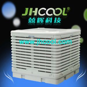 Jhcool 30000CMH Ventilation Fan Evaporative Coolers for Industrial Cooling (30AP2) pictures & photos
