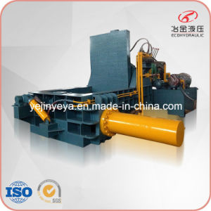 Aluminum Cans Hydraulic Baler Machine (YDF-200A) pictures & photos