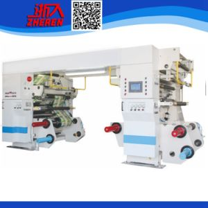 Solventless Laminating Machine (TY-A)