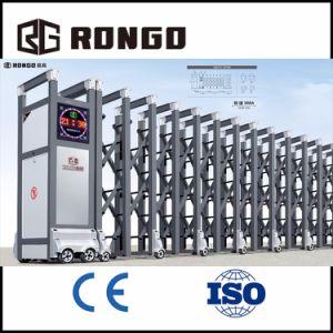 Retractable Factory Gates