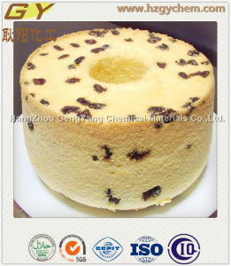 Calcium Propionate Top Quality Competitive Price Food Preservatives