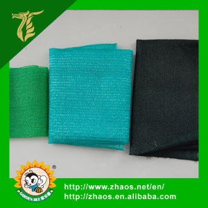 Sun Shade Net Price Shading Net Manufacturer in China pictures & photos