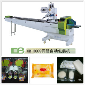 Commodity Packaging Machine (CB-300S)