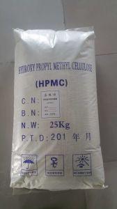 High Quality Hydroxypropyl Methyl Cellulose