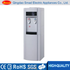Floor Standing Water Dispenser with Refrigerator/Cabinet pictures & photos