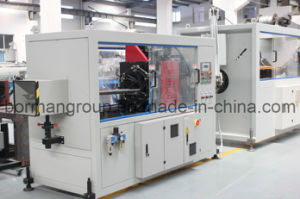 HDPE Pipe Making Machine pictures & photos