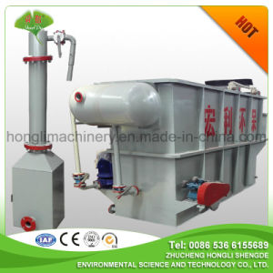 Dissolved Air Flotation Treatment for Restaurant Waste Water pictures & photos