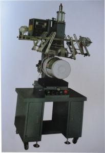 Heat Transfer Film Machine for Plastic pictures & photos