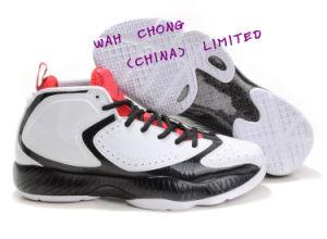 Basketball Shoes (ITEM NO.: LRH228)