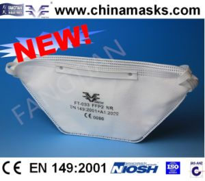 CE D Test Dust Mask Facemask Respirator pictures & photos