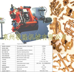 Cheapest and High Quality Brass Gravity Die Casting Machine (JD-AB500) pictures & photos