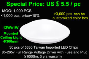 2015 Newest 12W LED Ceiling Lights/Lm80 LED Product/LED Lamps