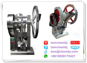 China Single Punch Pill - Tablet Press Machine Tdp 1.5 (Also Supply TDP 5.0 / TDP 6.0) pictures & photos