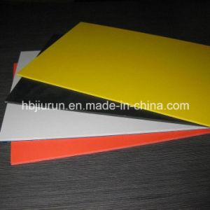 1.22m*2.44m Colorful PVC Plastic Panel pictures & photos