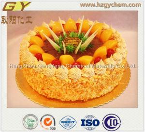 Distilled Glycerol Monolaurate Food Additive-- (GML) 90%