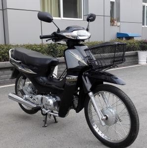 China New Cub Scooter 110cc, 120cc, 125cc pictures & photos