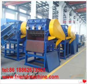 Pet Bottle Flakes Plastic Recycling Machine pictures & photos