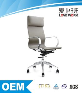 Factory Wholesale Swivel Computer Office Chair