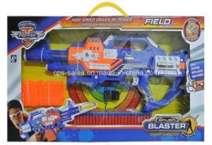 B/O Soft Bullet Gun, With40 Bullets and 6xaa Battery